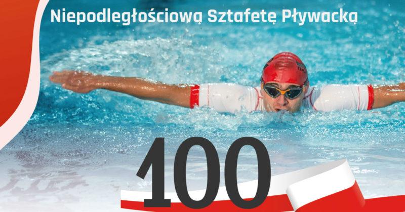 Niepodległościowa Sztafeta Pływacka