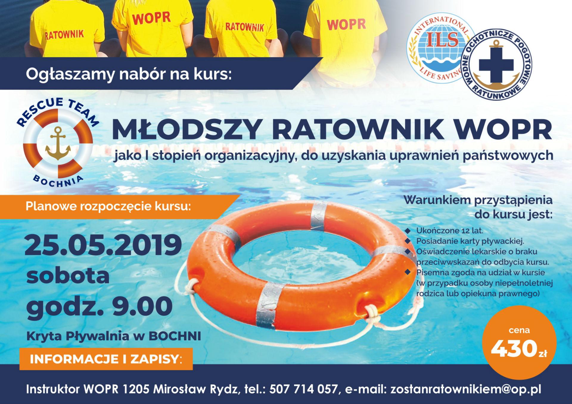 Młodszy ratownik WOPR – kurs już w maju
