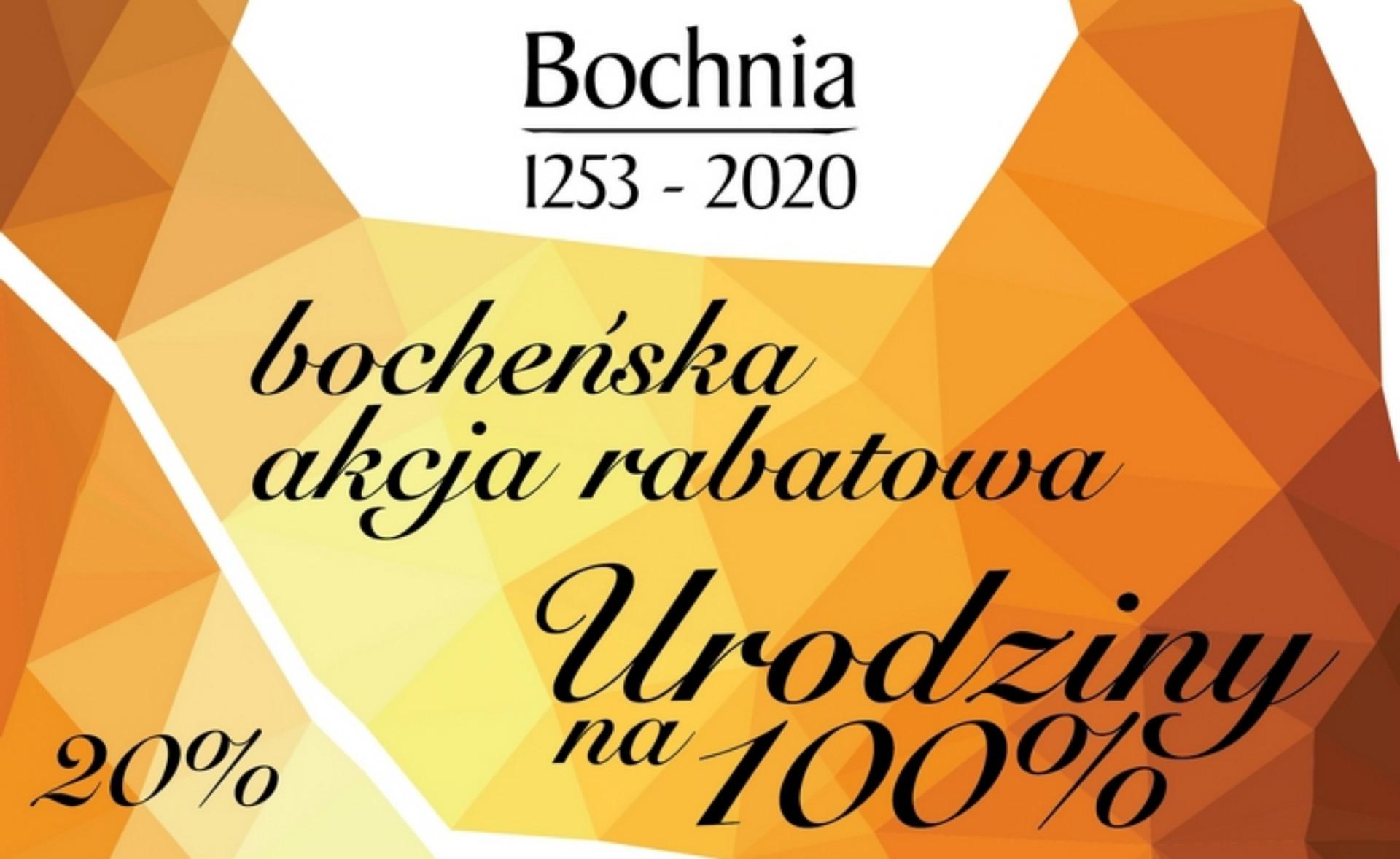 Bocheńska Akcja Rabatowa – 20 % rabatu na pływalni